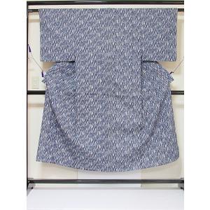 ●さらに!値引きしました20%OFF【美品】【男物】【浴衣】綿 滝柄 大変キレイな状態です★白/藍 176cmベスト|kimono-maruichi