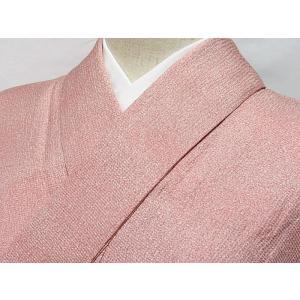 【小紋】単衣 光悦 むら暈し ピンク系☆150cm前後ベスト【美品】|kimono-maruichi