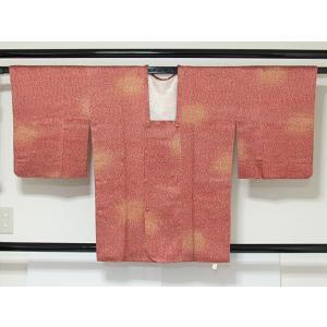 ●さらに!値引きしました40%OFF【道行 コート 共ショール付き】紋綸子 糊こぼし むら暈かし染め★レディーイッシュブラウン 150cm前後の方【美品】 kimono-maruichi