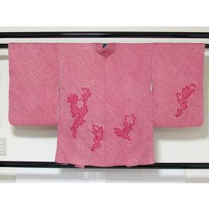 ●さらに!値引きしました30%OFF【未使用 仕付けアリ】 【絞り 羽織】【袷】花柄  ピンク☆羽織紐付き 156cm前後ベスト【超美品】お薦めです kimono-maruichi