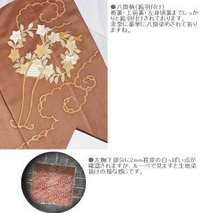 さらに値引きしました30%OFF 色留袖 正絹 共八掛 3つ紋(金糸縫い紋) 雲取りに花車 揚羽蝶 154cm前後ベスト 美品|kimono-maruichi|19