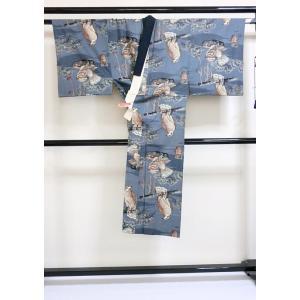 【男性用 長襦袢】【モスリン】じゅばん/ブルーグレー/鷹(たか)|kimono-maruichi|05