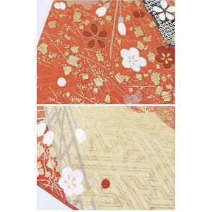 さらに値下げしました20% 振袖 正絹 紋綸子 鴇色(ときいろ) 御所車 167cm前後の方 美品 お薦めです|kimono-maruichi|11