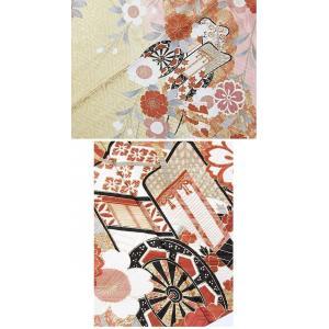 さらに値下げしました20% 振袖 正絹 紋綸子 鴇色(ときいろ) 御所車 167cm前後の方 美品 お薦めです|kimono-maruichi|10