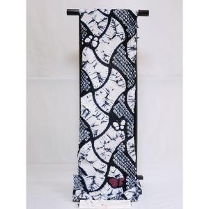伝統工芸品【高級 有松絞り 浴衣】湯のし色止めサービス・送料無料☆色蝶入り06-6|kimono-maruichi
