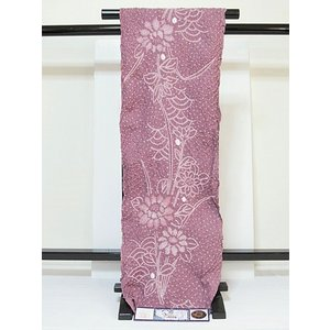 ●さらに!値引きしました30%OFF国産【有松絞り 浴衣】湯のし、巾だしサービス☆ソフトパープル/正海波に花柄|kimono-maruichi
