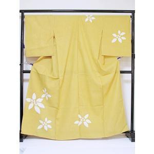 ●さらに!値引きしました30%OFF【国産 高級 有松絞り】藤井絞謹製/絵羽付け 浴衣 綿麻 /湯のし 色止め付き☆ダル レディッシュイエロー|kimono-maruichi