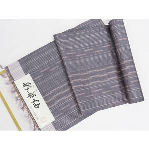 特選【紬 十日町】彩華紬 紬 反物☆パープル系|kimono-maruichi