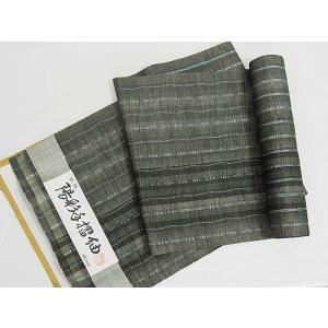特選【紬 十日町】陽彩手摺紬 紬 反物☆緑 深緑|kimono-maruichi