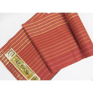 【新品 紬】絹匠古代紬(草木染)/紬 反物☆朱茶 黄|kimono-maruichi