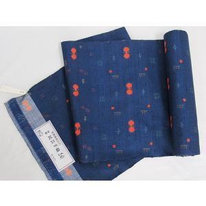 【新品 紬 アウトレット】別織 民芸手織 紬 反物☆紺|kimono-maruichi