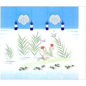 加賀友禅 花嫁のれん かわせみ 絽夏のれん 手描き 花嫁のれん号、花嫁のれん館、TVドラマでも放映 婚礼家具 婚礼道具|kimono-morizen