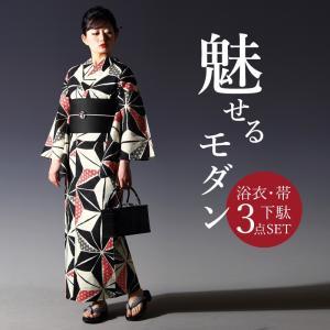 【浴衣】 SSサイズ 身丈約158cm/袖丈約48cm/裄丈約65cm/ヒップ約93.5cm/適応身...