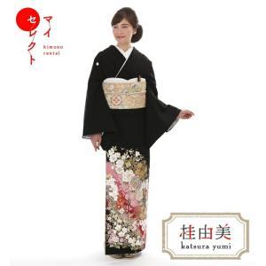 黒留袖 レンタル mito_359 桂由美 フラワーレジェン...