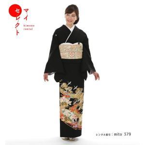 黒留袖 レンタル mito_379 MR-2909 花車と松...