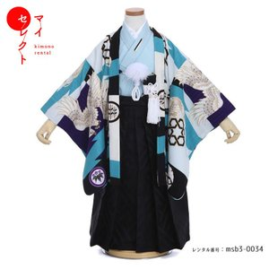 商品詳細  | 商品名     | msb3_0034 : 3歳男の子用  JAPAN STYLE×...
