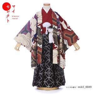 七五三 着物 3歳 男の子 レンタル JAPAN STYLE 袴 レンタル衣装 フォトブックプレゼン...