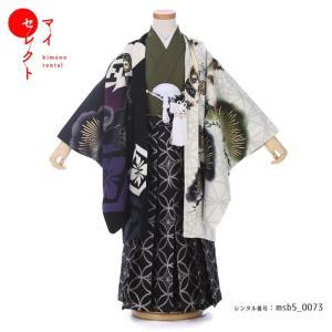 七五三 男 着物 レンタル 5歳 男の子 JAPAN STYLE 袴 レンタル衣装 フォトブックプレ...