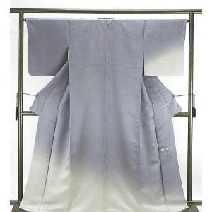 訪問着 正絹 久保田一竹 一竹辻が花 一竹工房 ぼかし模様 訪問着 美品  リサイクル  着物|kimono-syoukaku