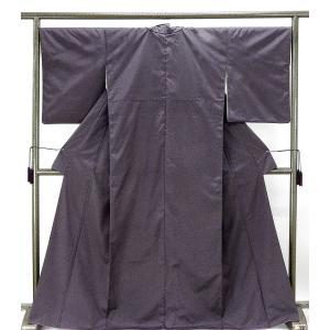 紬 正絹 旗印 泥染 たたき模様 縞大島紬 美品 リサイクル 着物 kimono-syoukaku