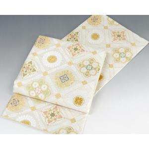 袋帯 美しいキモノ 新品仕立済 正絹 西陣 丸勇織物謹製 菱花模様 つづれ袋帯 新品  仕立て上がり