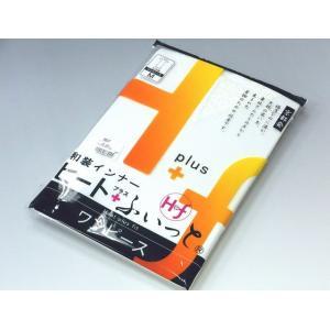 新品 東レ和装インナー京都発 ヒート+ふぃっとHeat plus fit ワンピース|kimono-syoukaku