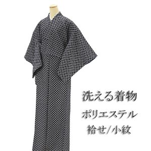 洗える着物 新品 洗える着物 ポリエステル小紋 新品|kimono-syoukaku