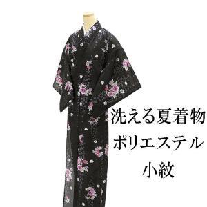洗える着物 夏物 小紋新品 洗える夏着物 ポリエステル絽小紋 L寸 仕立て上がり 着物|kimono-syoukaku