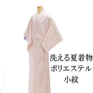 洗える着物 夏物 小紋新品 洗える夏着物 ポリエステル絽小紋 M寸 仕立て上がり 着物|kimono-syoukaku