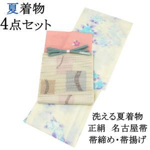 洗える着物 新品 夏着物4点セット 夏着物 夏帯 帯締め 帯揚げ L寸 仕立て上がり 新品|kimono-syoukaku