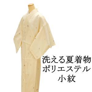 洗える着物 夏物 小紋新品 洗える夏着物 ポリエステル絽小紋 仕立て上がり 着物|kimono-syoukaku