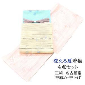 洗える着物 新品 夏着物4点セット 夏着物 絽 夏帯 帯締め 帯揚げ L寸 仕立て上がり 新品|kimono-syoukaku