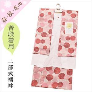 日本製 洗える 二部式襦袢 S/M/L/LL  アイボリー地に万寿菊柄(衣紋抜き&白半衿付き)|kimono-waku