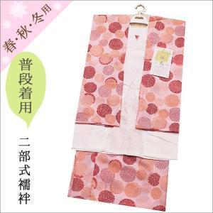 日本製 洗える 二部式襦袢 S/M/L/LL  ピンク地に万寿菊柄(衣紋抜き&白半衿付き)|kimono-waku