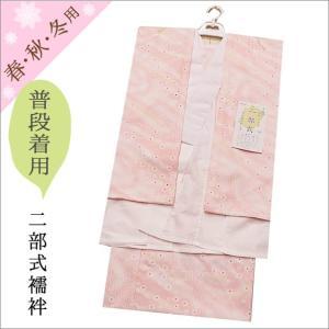 日本製 洗える 二部式襦袢 S/M/L/LL  薄ピンク地に麻に疋田柄(衣紋抜き&白半衿付き)|kimono-waku