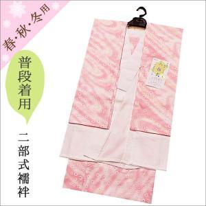 日本製 洗える 二部式襦袢 S/M/L/LL   濃ピンク地に麻に疋田柄(衣紋抜き&白半衿付き)|kimono-waku