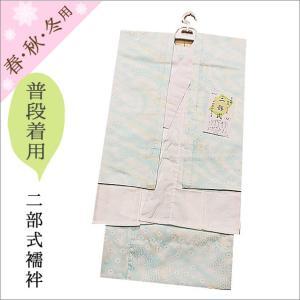 日本製 洗える 二部式襦袢 S/M/L/LL  ブルー地に麻に疋田柄(衣紋抜き&白半衿付き)|kimono-waku
