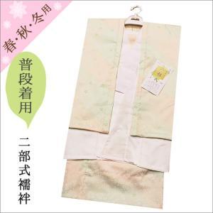日本製 洗える 二部式襦袢 S/M/L/LL  グリーン地に麻に網目柄(衣紋抜き&白半衿付き)|kimono-waku