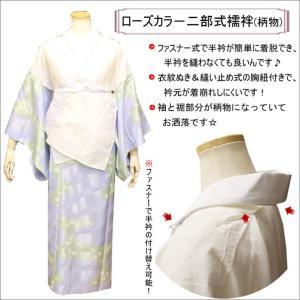 ローズカラー(R) ファスナー衿  洗える二部式襦袢 (衣紋抜き&胸紐<縫い止め>&白半衿付き)T-16-9 Lサイズ|kimono-waku