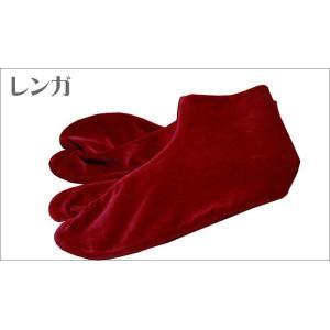 足袋 女性 あたたか 別珍足袋 日本製 裏起毛 暖か足袋 レンガ色 24.5cmのみ|kimono-waku