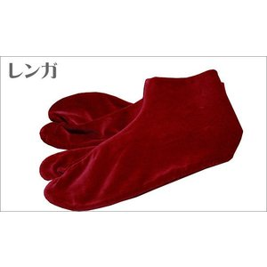 足袋 女性 あたたか 別珍足袋 日本製 裏起毛 暖か足袋 レンガ色 25.5cmのみ|kimono-waku