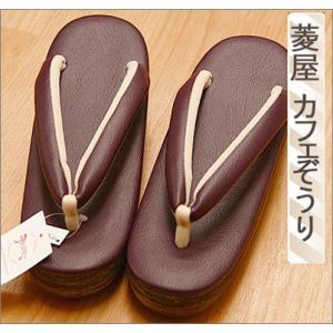 菱屋 謹製 カレンブロッソ カフェぞうり赤紫台に赤紫色の鼻緒  M/Lサイズ|kimono-waku