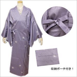 日本製の雨コート 一部式のロング丈 藤紫色  市田ひろみ好み|kimono-waku