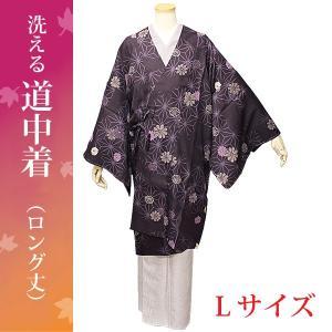 洗える道中着 ロング丈 M/Lサイズ 紫色系 全3柄 和装コート 道中着 防寒用 着物用コート|kimono-waku