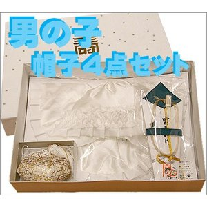 日本製 絹 お宮参りフードセット お宮参り帽子4点セット 小物セット 男の子用 男児用 産着 初着|kimono-waku