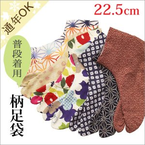 柄足袋 こはぜ付き 22.5cm 可愛い柄の足袋がお安いですよ♪|kimono-waku