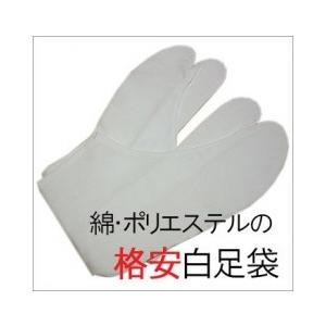 白足袋 子ども用にも 卒業式の袴に 22.0cmのみ 綿・ポリ混紡 男女兼用|kimono-waku