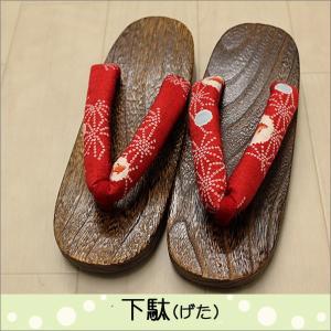 下駄 レディース 女性 Lフリーサイズ T-16-10.赤色系地に金魚柄の鼻緒|kimono-waku