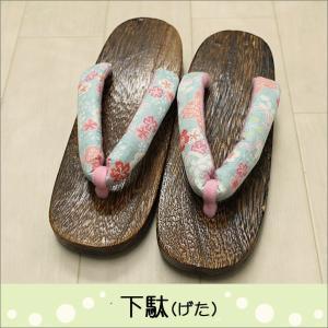 下駄 レディース 女性 Lフリーサイズ T-16-12.青緑色系地に桜柄の鼻緒|kimono-waku