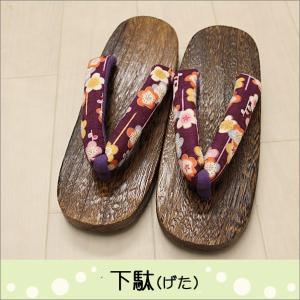 下駄 レディース 女性 Lフリーサイズ T-16-15.紫色系地に花柄の鼻緒|kimono-waku